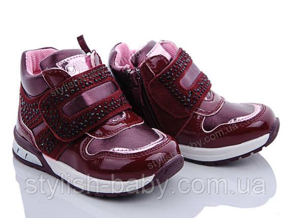 Детская обувь оптом. Детская демисезонная обувь бренда Clibee - Style-Baby для девочек (рр. с 21 по 26), фото 2