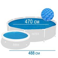 Теплосберегающее покрытие (солярная пленка) для бассейна Intex 29024, 470 см (для бассейнов 488 см)