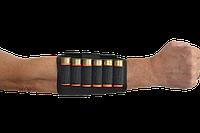 Подсумок на руку 6 патронов, фото 1