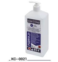 Дезинфицирующее средство Clean Stream жидкая форма флакон квадрат с дозатором 1000мл.