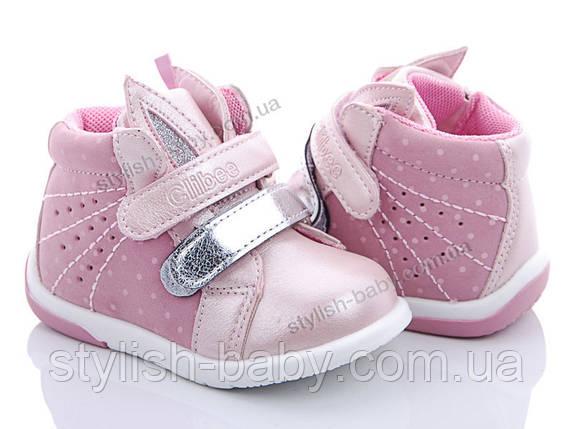 Детская обувь оптом. Детская демисезонная обувь бренда Clibee - Style-Baby для девочек (рр. с 18 по 23), фото 2