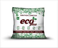 """Субстрат """"Кактус"""" Eco Plus 3л"""