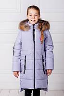 Зимняя Куртка с Поясом для Девочки Снежана — Купить Недорого у ... 72f9a6ab0d11a