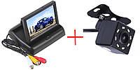 Комплект Видео парковка. Монитор 4,3 выкидной + Варианты камер  + камера кубик 8 диодов