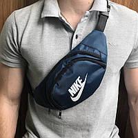 Мужская сумка бананка Nike, фото 1