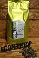 """Кофе зерновой CoffeeTOP """"Ispiratore"""" 1 кг"""