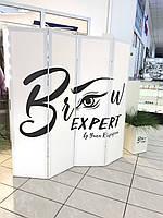 Ширма для салона красоты на 4 секции с фотопечатью логотипа.