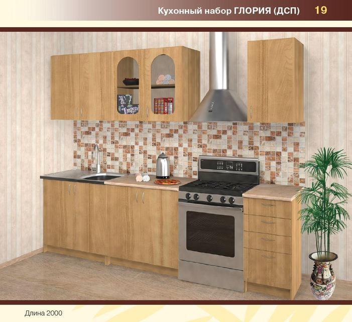 Кухонный гарнитур Глория ДСП со столешницей