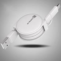 Вытяжной USB шнур 2 в 1 Iphone+microUSB. Универсальный USB шнур. Тип 2 Белый