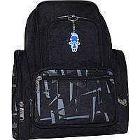 Молодежный черный рюкзак унисекс Bagland Шумахер 16 л  размер 38**25*16 см