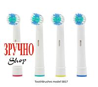 Насадки для зубной щетки ToothBrushes model SB17