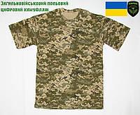 Футболка военная/армейская ВС Украина-2014. Пиксель Порошенко