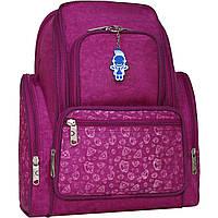Молодежный бордовый рюкзак унисекс Bagland Шумахер 16 л  размер 38*25*16 см