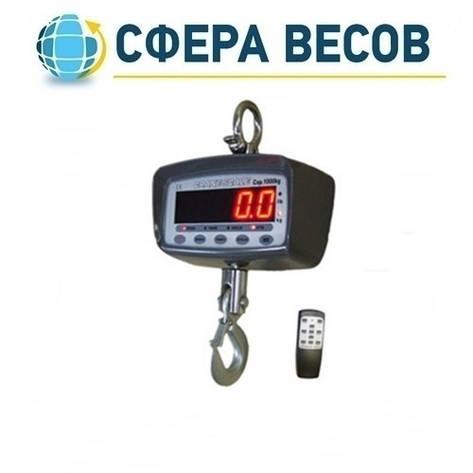 Весы крановые OCS-1 (1 т), фото 2