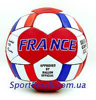 Футбольный Мяч Евро 2012 — Купить Недорого у Проверенных Продавцов ... a4007cf6a6b15