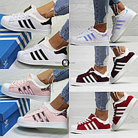 Женские зимние кроссовки с мехом в стиле Adidas Superstar СуперСтар 10 цветов в наличии