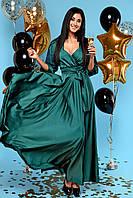 Богатое Струящееся Платье в Пол Шелковое Изумрудное S-XL, фото 1