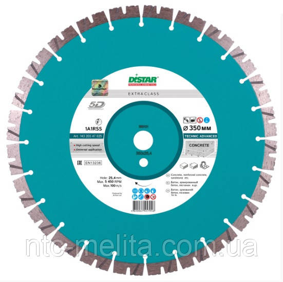 Круг отрезной алмазный 1A1RSS/C3 350x3,5/2,5x15x25,4-(11,5)-24-HIT Technic Advanced
