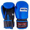 Рукавички боксерські шкіряні на липучці TopTen TT025-10B 10 oz синій, фото 2