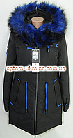 Куртка парка женская QARLEVAR