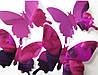 Бабочки в интерьере Фиолетовые (05293)