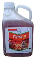 Гербіцид Пума®Супер е.м.в - 5 л | Bayer