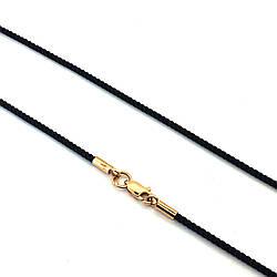 Шелковый шнурок с золотым замком,55 размер
