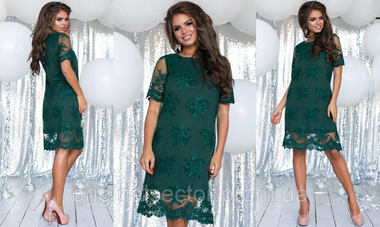 fb1a965446fe2b9 Женское вечернее платье с вышивкой на сетке: продажа по Украине ...