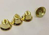 Колокольчик 26 мм под золото