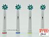Насадки для зубной щетки ToothBrushes sb50-4
