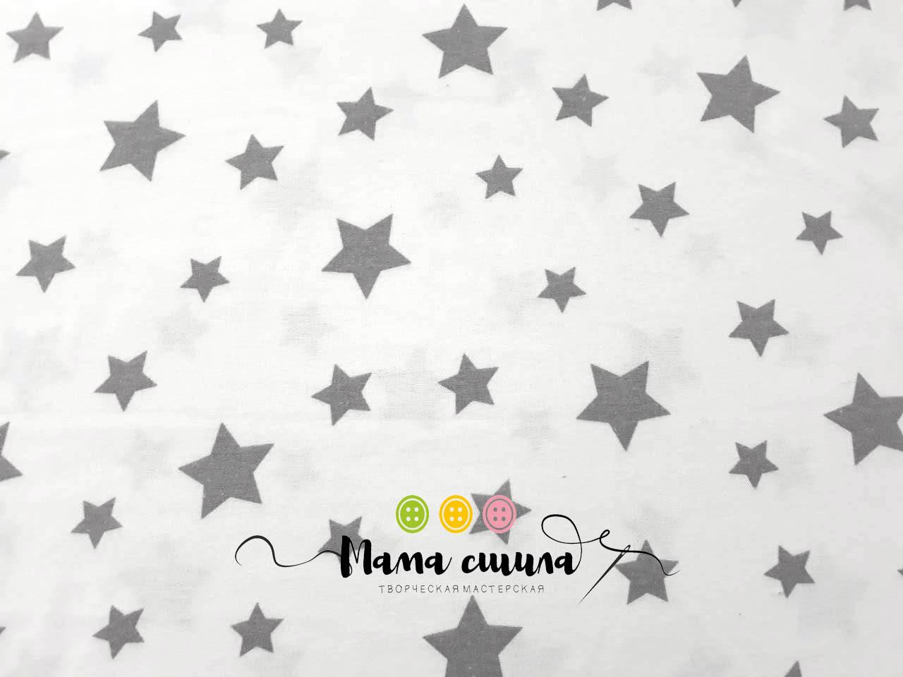 "Фланель ""Серые звезды"", ширина 160 см"