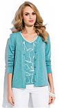 Блузка, кофточка женская, кардиган Sunwear 2015 , фото 2