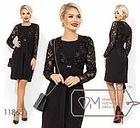 Нарядный элегантный комплект платье с накидкой из вышивки на сетке