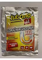 Средство для очистки труб tub.O.flo  для горячей воды, 100г.