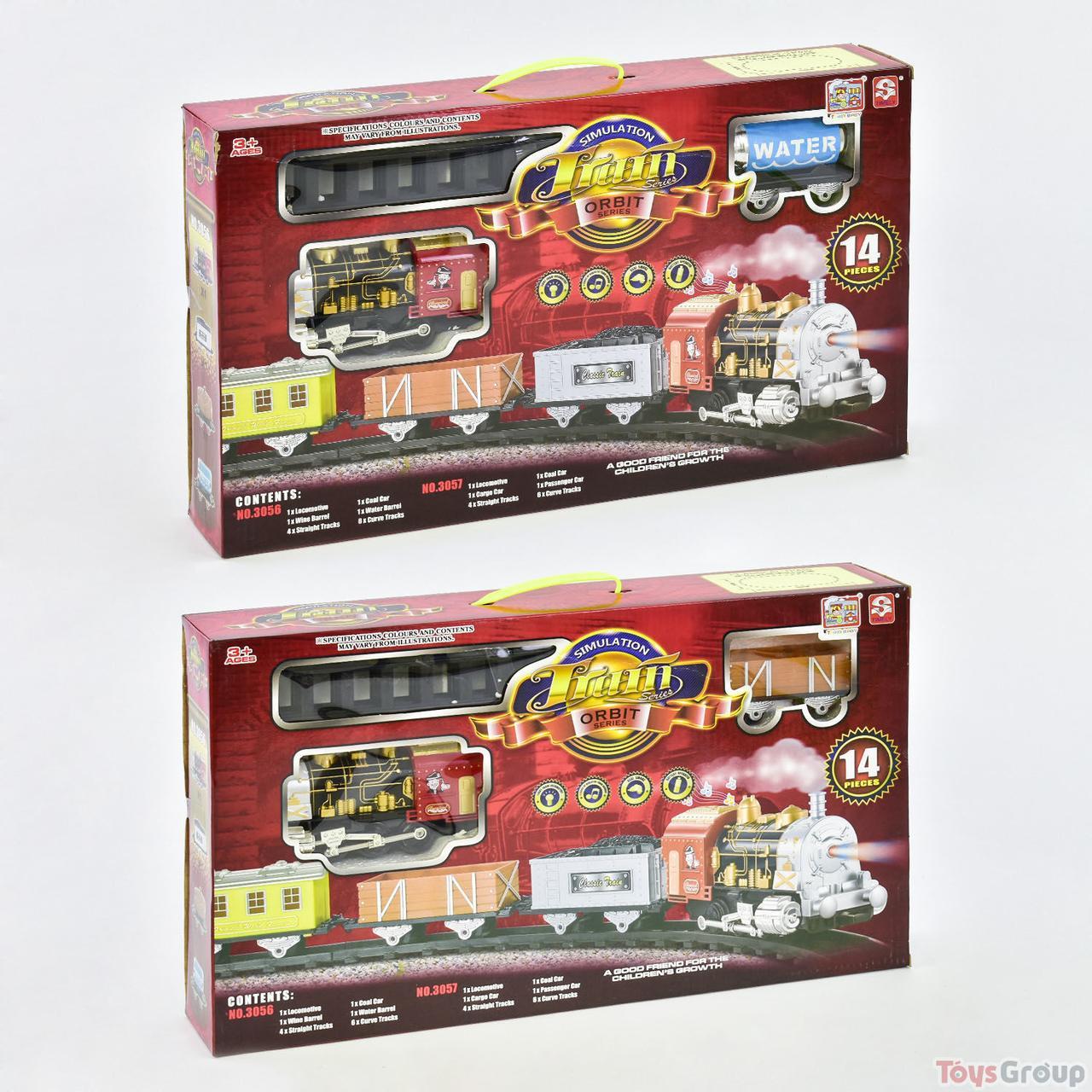 Залізниця 3056-3057 (12) світло, звук, дим, 14 деталей, 2 види, на батарейці, в коробці