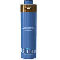 Estel OTIUM AQUA Бальзам інтенсивне зволоження волосся 1000 мл