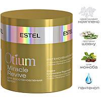 Estel OTIUM Miracle Revive Интенсивная маска 300 мл для восстановления волос