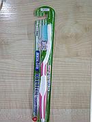 """Зубна щітка з надтонкою подвійний щетиною (середньої жорсткості і м'якою) """"Ксиліт""""(140275))"""