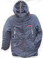 582226c77f16 Куртка мужская стильная модный принт COLUMBIA на меху размер 48-56, купить  оптом со