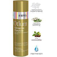 Estel OTIUM Miracle Revive Бальзам-питание 200 мл для восстановления волос