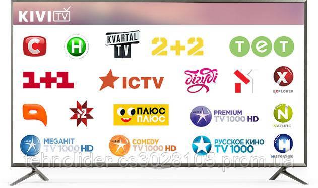 онлайн ТВ от KIVI фото