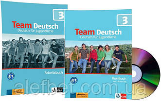 Немецкий язык / Team Deutsch / Kursbuch+Arbeitsbuch+CD. Учебник+Тетрадь (комплект с диском), 3 / Klett