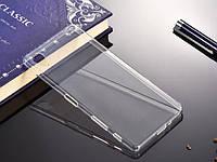 Силиконовыйчехол Ipaky для Sony Xperia Z4