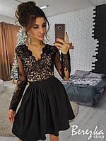 Роскошное женское вечернее платье (кружево, коттон-мемори, клеш, длинные рукава, декольте) РАЗНЫЕ ЦВЕТА!, фото 1