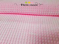 """Плюш """"Пирамидки розовый"""", ширина 160 см"""