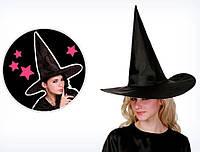 Шляпа ведьмы, колпак волшебника Черная однотонная