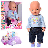 """Пупс """"Baby born""""  8020-417"""
