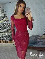Восхитительное женское вечернее платье-футляр (кружево, декольте, миди, длинные рукава) РАЗНЫЕ ЦВЕТА!, фото 1