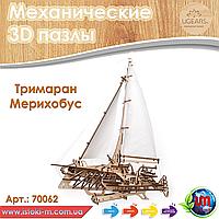 """Механические 3d пазлы UGEARS модель """"Тримаран Мерихобус"""""""