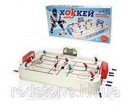 Большой Хоккей 0704 Евро Лига чемпионов